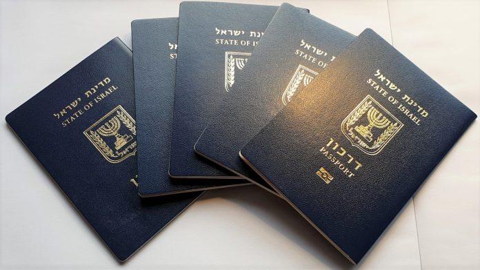 израильский загранпаспорт